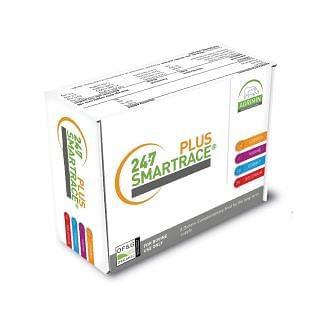 Agrimin 24.7 SmartTrace Plus Calf Bolus 20 Pack | Chelford Farm Supplies