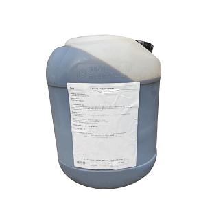 Rumenco Molasses 25L - Chelford Farm Supplies